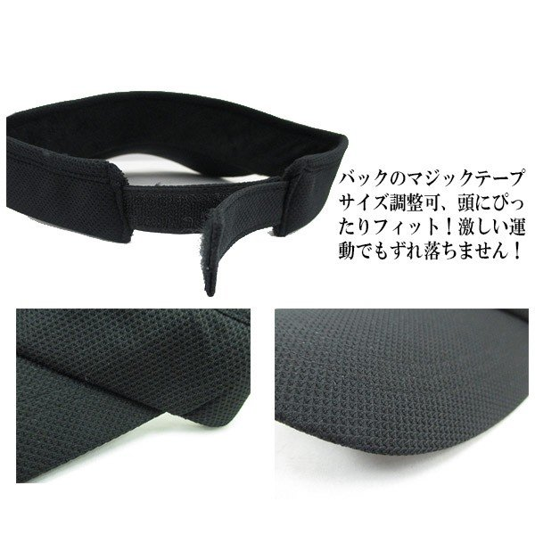 シンプルな サンバイザー メッシュ 帽子 無地 ランニングキャップ UVカット 日よけ 紫外線防止 ハット メンズ レディース SUNVISOR CAP 5531|bbdirect|07