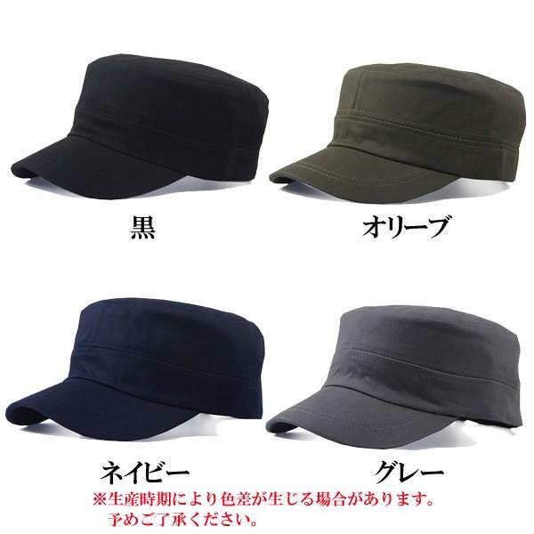 コットン ワークキャップ 帽子 無地 キャップ 綿 迷彩 ミリタリー風 軍帽子メンズ レディース CAP 6113|bbdirect|02
