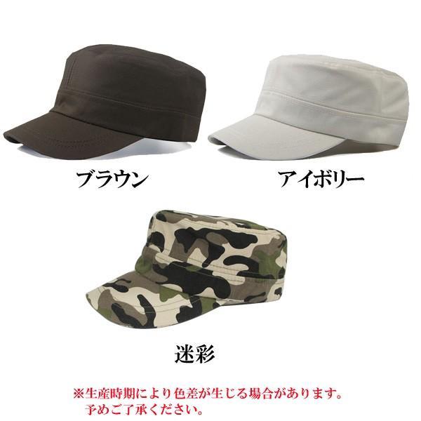 コットン ワークキャップ 帽子 無地 キャップ 綿 迷彩 ミリタリー風 軍帽子メンズ レディース CAP 6113|bbdirect|03