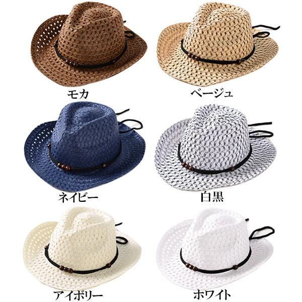 子供用 麦わら帽子 テンガロンハット キッズハット ストローハット 帽子 カウボーイハット 中折れ 麦藁 キッズ 子ども 春 夏 STRAW HAT 6508 bbdirect 02
