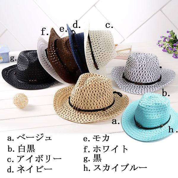 子供用 麦わら帽子 テンガロンハット キッズハット ストローハット 帽子 カウボーイハット 中折れ 麦藁 キッズ 子ども 春 夏 STRAW HAT 6508 bbdirect 04