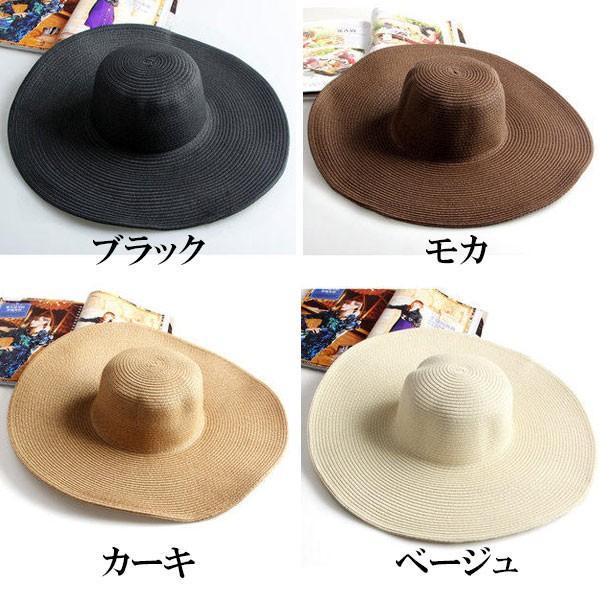 つば広 麦わら帽子 レディースハット 帽子 ストローハット 折りたたみ 大きいサイズ ツバ広 UVカット 紫外線帽子 日よけ帽子 夏 STRAW HAT 6500|bbdirect|02