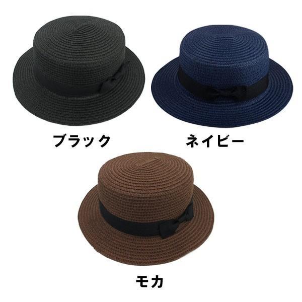麦わら帽子 カンカン帽 ストローハット リボン付 キッズハット メンズ レディース 子ども用 UVカット 日除け ハット 春 夏 STRAW HAT 6546|bbdirect|02