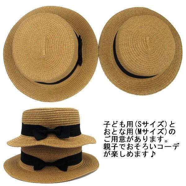 麦わら帽子 カンカン帽 ストローハット リボン付 キッズハット メンズ レディース 子ども用 UVカット 日除け ハット 春 夏 STRAW HAT 6546|bbdirect|05