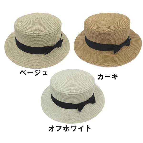 子ども用 麦わら帽子 カンカン帽 ストローハット リボン付 キッズハット メンズ レディース UVカット 日除け ハット 春 夏 STRAW HAT 6546|bbdirect|03