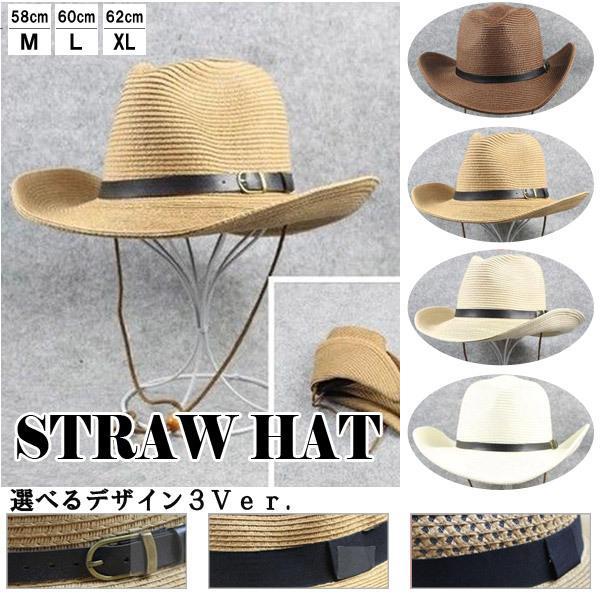 麦わら帽子 S M L XL テンガロンハット ストローハット 折りたたみ 帽子 つば広 大きい UVカット 日よけ 中折れ メンズ レディース キッズ 夏 STRAW HAT 6553|bbdirect