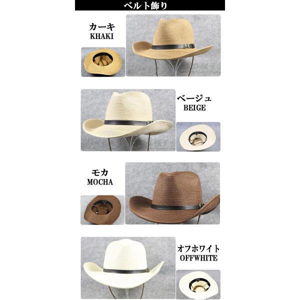 麦わら帽子 S M L XL テンガロンハット ストローハット 折りたたみ 帽子 つば広 大きい UVカット 日よけ 中折れ メンズ レディース キッズ 夏 STRAW HAT 6553|bbdirect|02