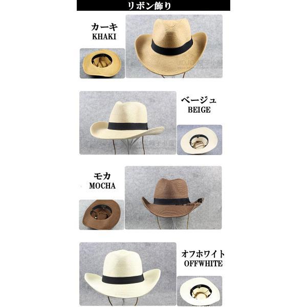 麦わら帽子 S M L XL テンガロンハット ストローハット 折りたたみ 帽子 つば広 大きい UVカット 日よけ 中折れ メンズ レディース キッズ 夏 STRAW HAT 6553|bbdirect|03