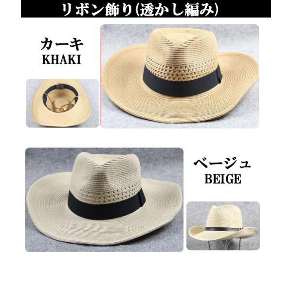 麦わら帽子 S M L XL テンガロンハット ストローハット 折りたたみ 帽子 つば広 大きい UVカット 日よけ 中折れ メンズ レディース キッズ 夏 STRAW HAT 6553|bbdirect|04