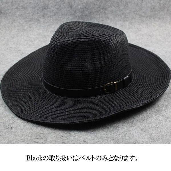 麦わら帽子 S M L XL テンガロンハット ストローハット 折りたたみ 帽子 つば広 大きい UVカット 日よけ 中折れ メンズ レディース キッズ 夏 STRAW HAT 6553|bbdirect|05