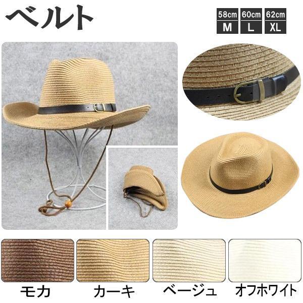 麦わら帽子 S M L XL テンガロンハット ストローハット 折りたたみ 帽子 つば広 大きい UVカット 日よけ 中折れ メンズ レディース キッズ 夏 STRAW HAT 6553|bbdirect|07
