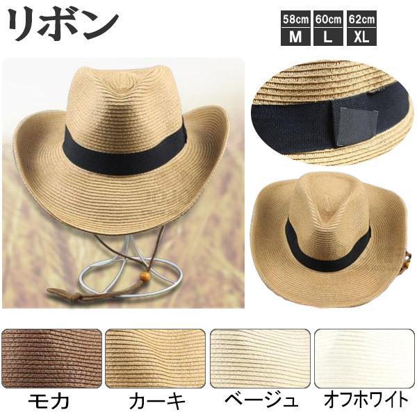 麦わら帽子 S M L XL テンガロンハット ストローハット 折りたたみ 帽子 つば広 大きい UVカット 日よけ 中折れ メンズ レディース キッズ 夏 STRAW HAT 6553|bbdirect|08