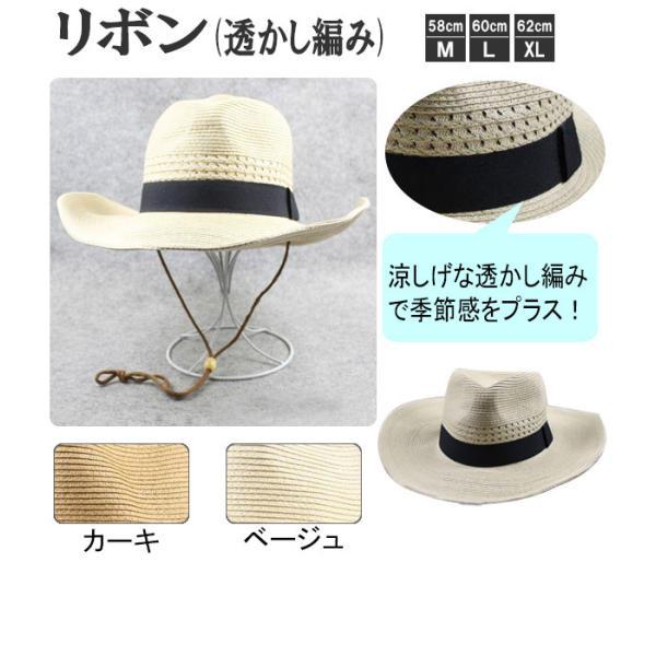 麦わら帽子 S M L XL テンガロンハット ストローハット 折りたたみ 帽子 つば広 大きい UVカット 日よけ 中折れ メンズ レディース キッズ 夏 STRAW HAT 6553|bbdirect|09