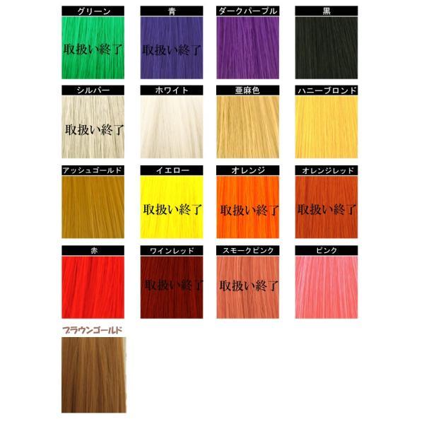 ウィッグ カラーエクステ ロングストレート 耐熱 毛束 ポイントウィッグ|bbdirect|02