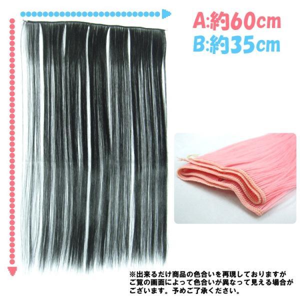 ウィッグ カラーエクステ ロングストレート 耐熱 毛束 ポイントウィッグ|bbdirect|03