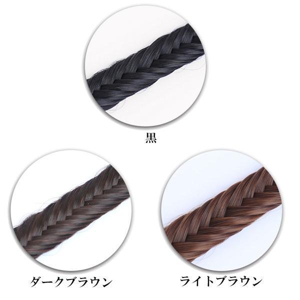三つ編み エクステ フィッシュボーン 編み込みヘア ウィッグ エクステンション 前髪 ワンタッチ つけ毛 つけ毛 ウイッグ 耐熱 ポイントウィッグ WIG EXT 016|bbdirect|02
