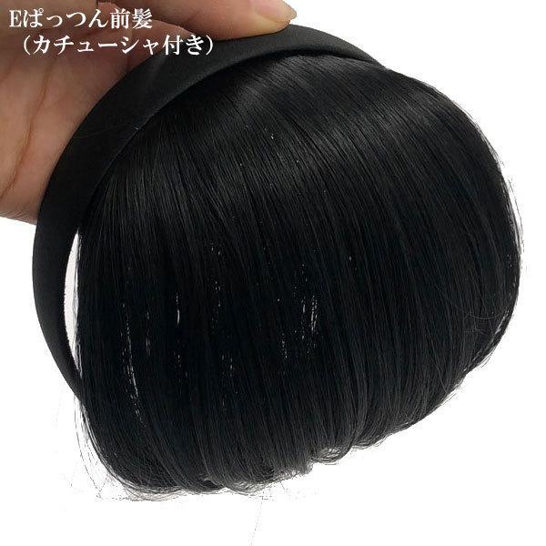 カチューシャ付 前髪ウィッグ エクステ 三つ編みカチューシャ ヘアバング シースルーバング ぱっつん前髪 ウイッグ エクステンション 付け毛 つけ毛 MG 004|bbdirect|07
