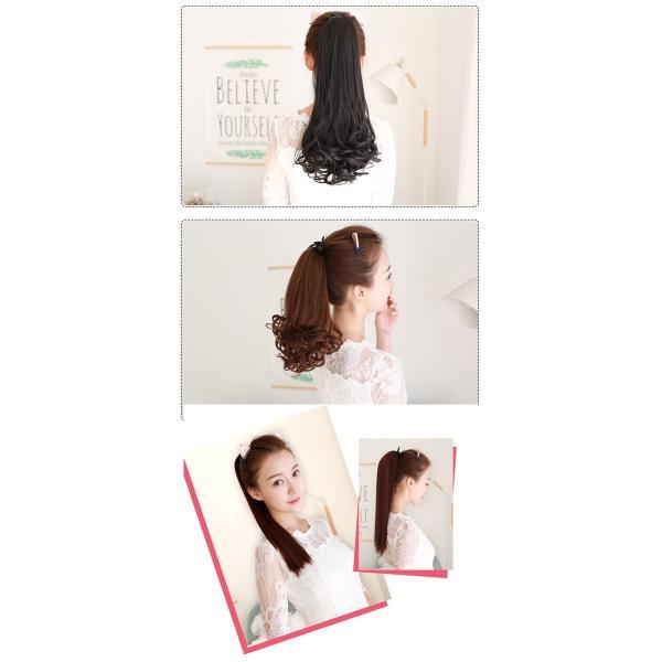 ポイントウィッグ カール ストレート リボン式 ポニーテール エクステ ミディアム セミロング 黒 黒髪 耐熱 付け毛 つけ毛 ウイッグ wig point 003|bbdirect|05