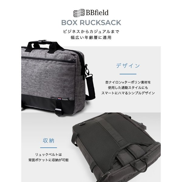 e4f9c1dfffb529 ... walt(ウォルト) リュック デイパック 3WAY ボックス型リュックサック バックパック 鞄 旅行 アウトドア ...