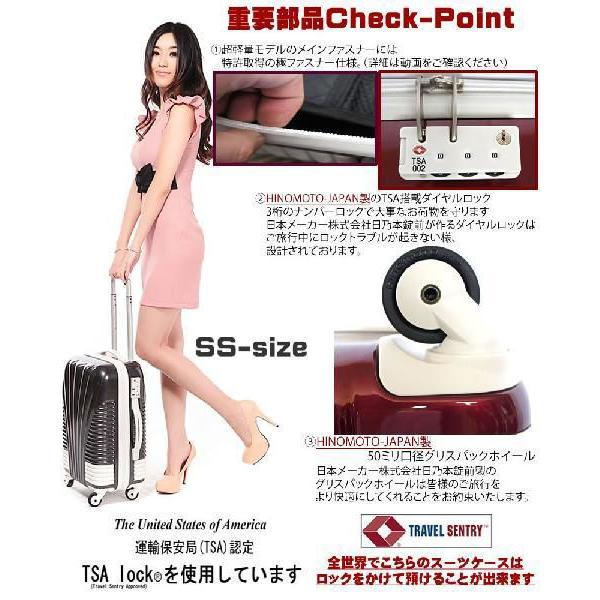 スーツケース 機内持込み 小型 超軽量 キャリーケース キャリーバッグ  日乃本錠前 グリスパック TSA bbmonsters 04