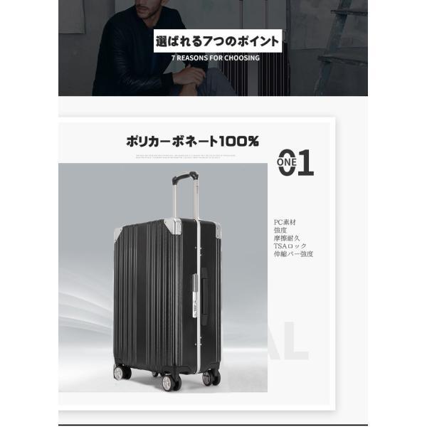 スーツケース キャリーバッグ Lサイズ 大型 軽量 大容量 ハード ケース|bbmonsters|02