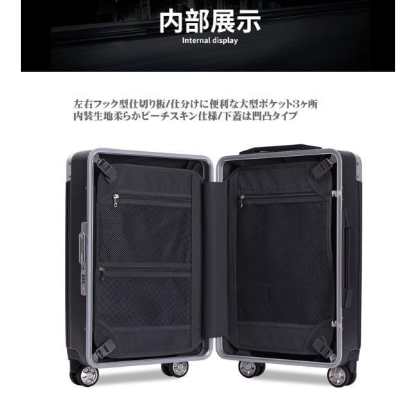 スーツケース キャリーバッグ Lサイズ 大型 軽量 大容量 ハード ケース|bbmonsters|15