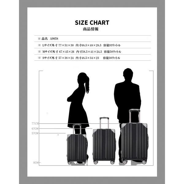 スーツケース キャリーバッグ Lサイズ 大型 軽量 大容量 ハード ケース|bbmonsters|16