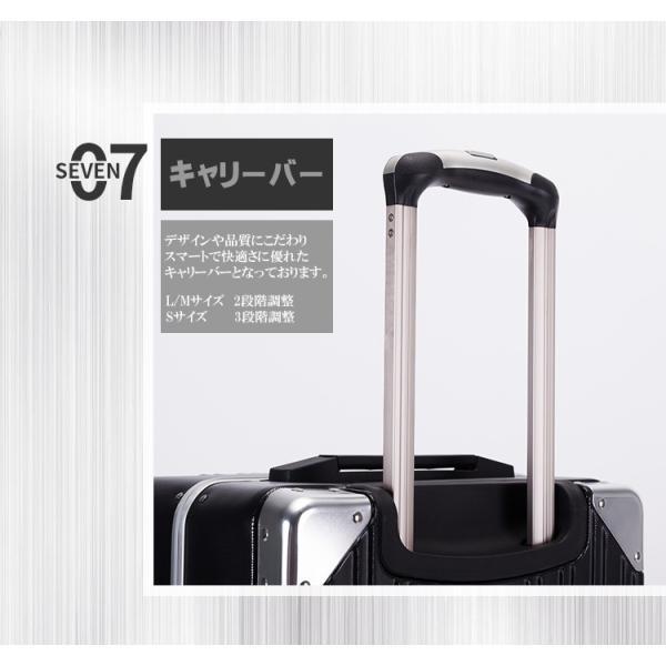 スーツケース キャリーバッグ Lサイズ 大型 軽量 大容量 ハード ケース|bbmonsters|08