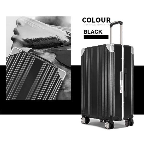 スーツケース キャリーバッグ Lサイズ 大型 軽量 大容量 ハード ケース|bbmonsters|09