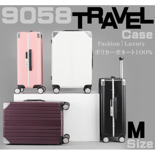 スーツケース キャリーバッグ Mサイズ 中型 軽量 大容量 ハード ケース ダイヤル|bbmonsters