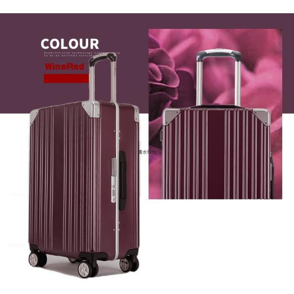 スーツケース キャリーバッグ Mサイズ 中型 軽量 大容量 ハード ケース ダイヤル|bbmonsters|12