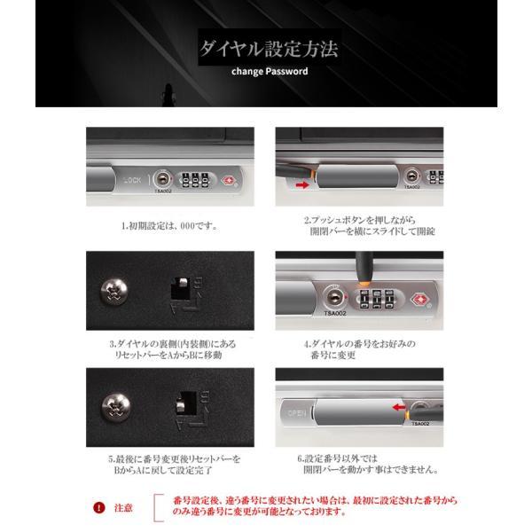 スーツケース キャリーバッグ Mサイズ 中型 軽量 大容量 ハード ケース ダイヤル|bbmonsters|17