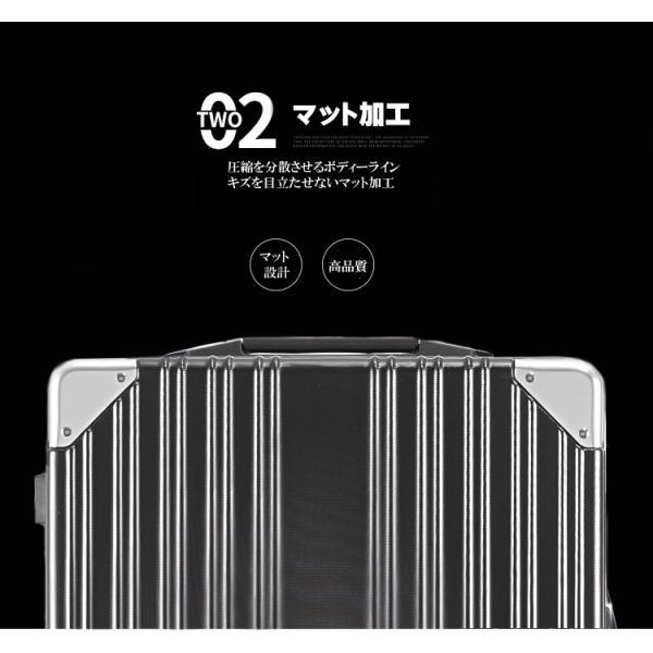 スーツケース キャリーバッグ Mサイズ 中型 軽量 大容量 ハード ケース ダイヤル|bbmonsters|03