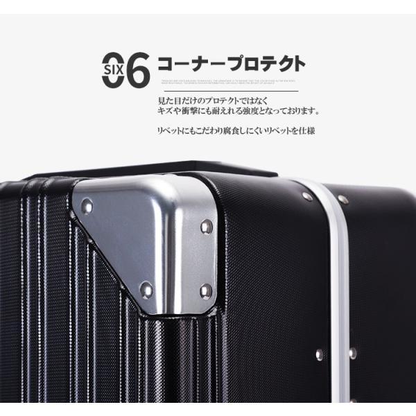 スーツケース キャリーバッグ Mサイズ 中型 軽量 大容量 ハード ケース ダイヤル|bbmonsters|07