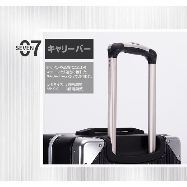 スーツケース キャリーバッグ Mサイズ 中型 軽量 大容量 ハード ケース ダイヤル|bbmonsters|08