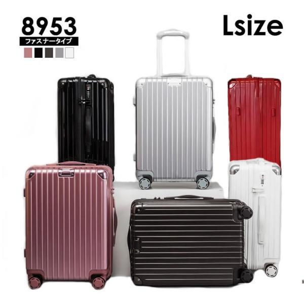 スーツケース Lサイズ 大型 軽量 キャリーケース キャリーバッグ ファスナー TSAロック 大容量 旅行用品 ポリカーボネート bbmonsters