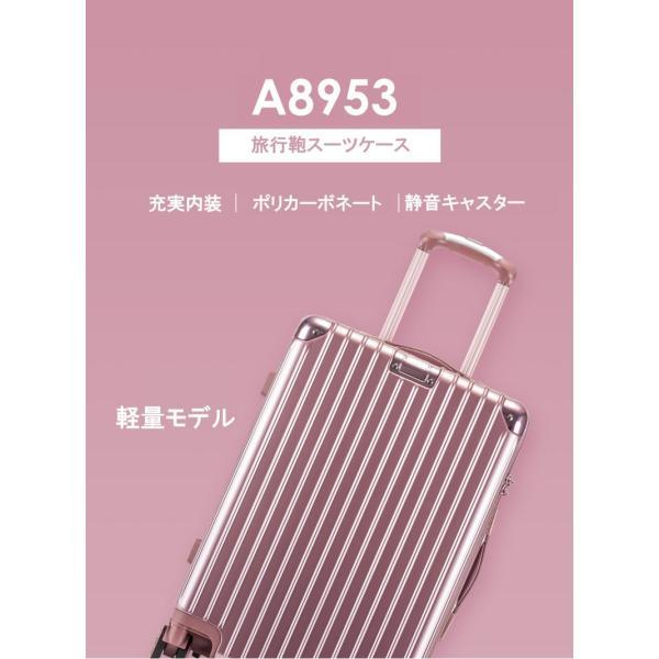 スーツケース Lサイズ 大型 軽量 キャリーケース キャリーバッグ ファスナー TSAロック 大容量 旅行用品 ポリカーボネート bbmonsters 02