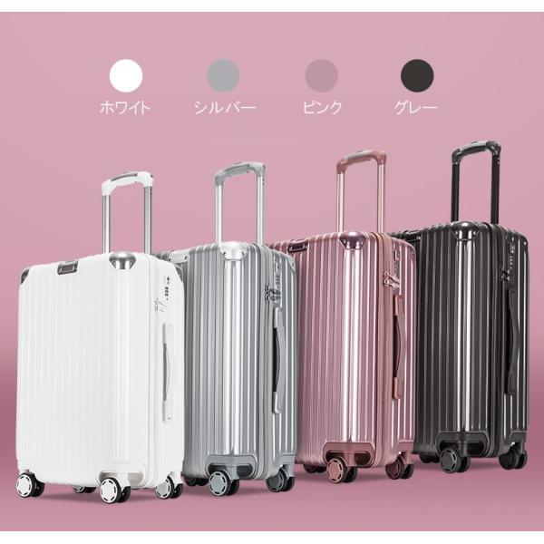 スーツケース Lサイズ 大型 軽量 キャリーケース キャリーバッグ ファスナー TSAロック 大容量 旅行用品 ポリカーボネート bbmonsters 15