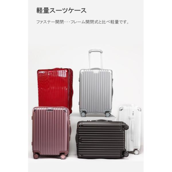 スーツケース Lサイズ 大型 軽量 キャリーケース キャリーバッグ ファスナー TSAロック 大容量 旅行用品 ポリカーボネート bbmonsters 08
