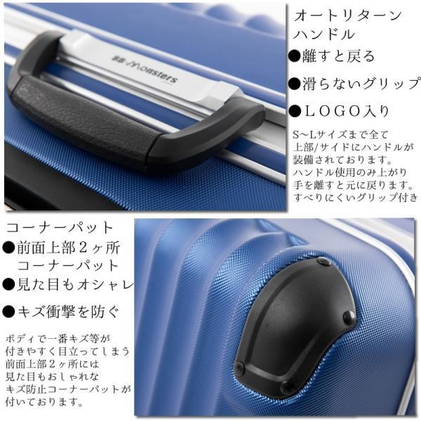 スーツケース 中型 軽量 キャリーケース キャリーバッグ アルミフレーム TSAロック 4泊〜7泊 Mサイズ|bbmonsters|05
