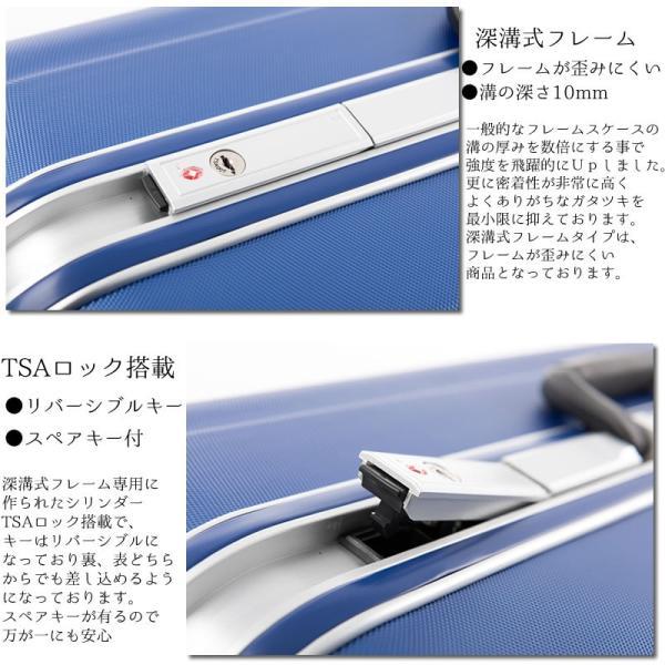 スーツケース 中型 軽量 キャリーケース キャリーバッグ アルミフレーム TSAロック 4泊〜7泊 Mサイズ|bbmonsters|06