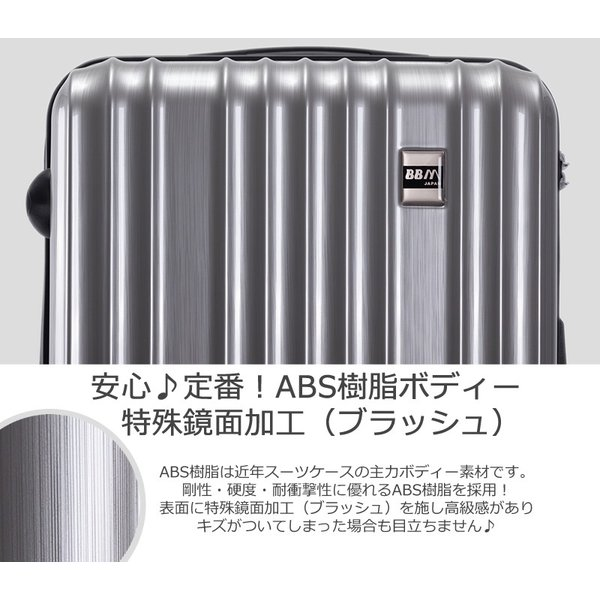 b504d80d07 ... スーツケース 機内持ち込み 小型 超軽量 旅行用品 TSAロック 軽い ファスナー キャリーバッグ ハード
