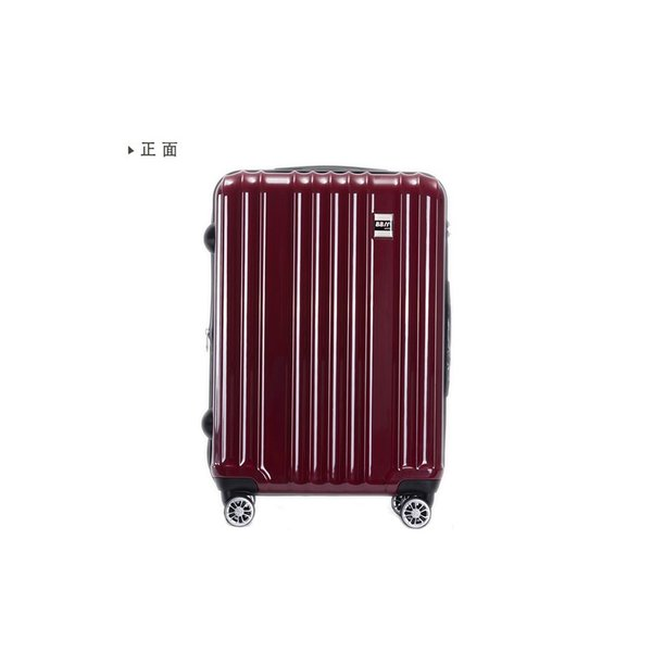 スーツケース Mサイズ 中型 軽量 旅行用品 キャリーバッグ ハードケース ファスナー|bbmonsters|16