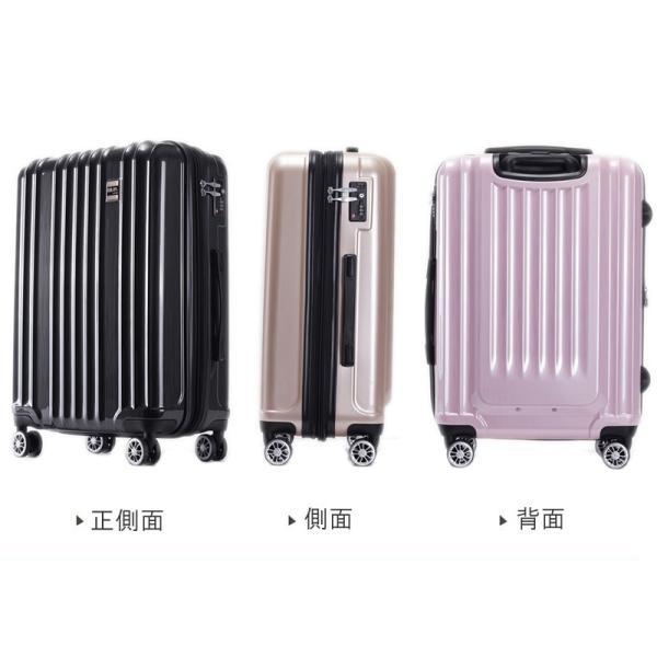 スーツケース Mサイズ 中型 軽量 旅行用品 キャリーバッグ ハードケース ファスナー|bbmonsters|17