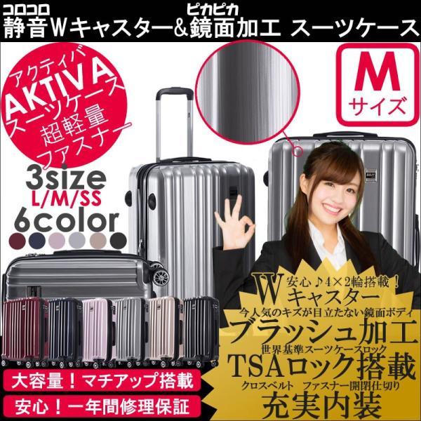 スーツケース Mサイズ 中型 軽量 旅行用品 キャリーバッグ ハードケース ファスナー|bbmonsters|03