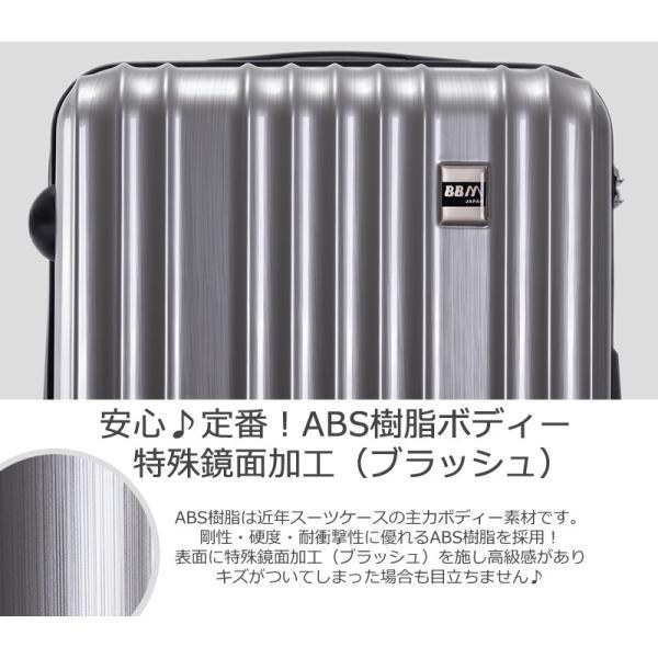 スーツケース Mサイズ 中型 軽量 旅行用品 キャリーバッグ ハードケース ファスナー|bbmonsters|06