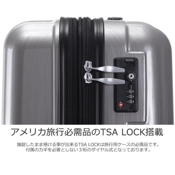 スーツケース Mサイズ 中型 軽量 旅行用品 キャリーバッグ ハードケース ファスナー|bbmonsters|07
