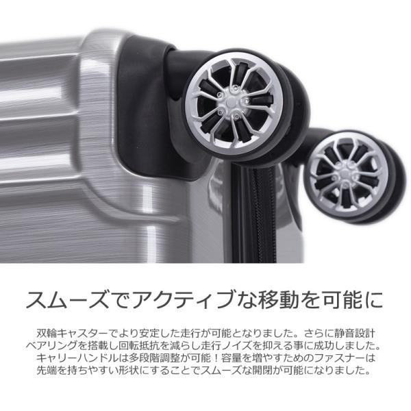 スーツケース Mサイズ 中型 軽量 旅行用品 キャリーバッグ ハードケース ファスナー|bbmonsters|08