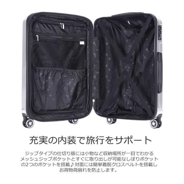 スーツケース Mサイズ 中型 軽量 旅行用品 キャリーバッグ ハードケース ファスナー|bbmonsters|10