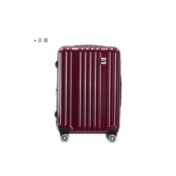 スーツケース Lサイズ 大型 軽量 旅行用品 キャリーケース キャリーバッグファスナー TSAロック 大容量|bbmonsters|16